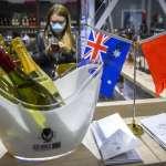 忍無可忍!反制中國欺壓行徑,澳洲議員呼籲「正式承認台灣」