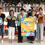 「幼」見混齡新Style 勞動部南區銀髮中心辦青銀課程