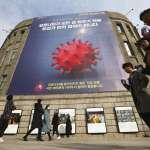 華爾街日報》更容易人傳人!英國新冠病毒新變種:你需要了解的三個關鍵問題