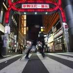 日韓第三波疫情拉警報:東京確診數再創單日新高,南韓連兩天破5百人感染