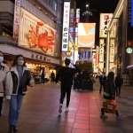 最近4天確診破萬,日本快扛不住第三波疫情!大阪醫療已在崩潰邊緣、札幌雪祭70年來恐首度取消