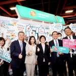 2020台北金融博覽會  中國信託金控展區首度曝光「AI智能算命」