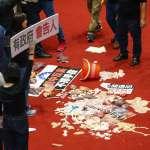 豬內臟弄髒立院地毯 立法院秘書長林志嘉:換掉要100多萬,一定向國民黨求償
