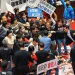 豬腸戰後藍再出招!不滿立院議事不公,李貴敏明變更議程請林志嘉報告