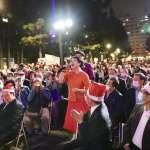最大紅寶石聖誕樹 億光點亮北科大