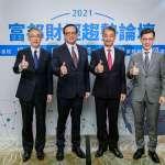 富邦證券《The Asset》「台灣最佳證券經紀商」3連霸
