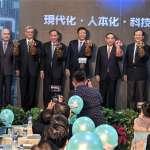 中華電信協助法務部打造全台第一座整合型智慧監獄