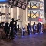 12港人被逮捕百日 12在台港人快閃西門町嗆港共政權無恥