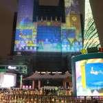 新北歡樂耶誕城主燈換裝!全新視覺風格「奇幻篇」登場