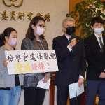 國會收賄案》控遭檢調妖魔化 蘇震清宣布即起在獄中絕食抗議