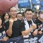 藍黨魁之爭》江啟臣在神秘民調中大勝 朱立倫卻最怕韓國瑜「被參選」