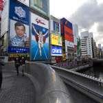 日本疫情狂燒!北海道醫院爆群聚感染、大阪府向自衛隊求援