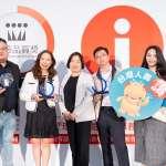 解決客戶痛點  台灣人壽獲《保險品質獎》三項優等殊榮