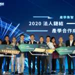 串連醫療、資通訊、物聯網 臺灣產學跨界大合作共創新技術商機