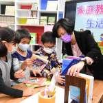 彰化縣推「家庭教育扎根 生活素養提升」 鼓勵學生成為家務小幫手