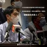 香港的冬天》許智峯宣布退出民主黨,舉家流亡海外,四處漂泊