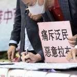 泛民派議員集體請辭,香港立法會成橡皮圖章?建制派議員:我們也會投反對票
