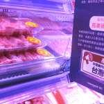 出口與內銷食安標準一致 AIT:美豬遭政治化感到遺憾