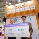 特安康攜手工研院技術合作 發表天然複方植物精萃助眠食品「特安康Sleep95」聚焦精準健康