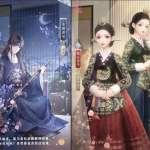 中韓不只戰泡菜!堅持「韓服」不是韓國傳統服飾,中國換裝手遊「閃耀暖暖」遭南韓下架