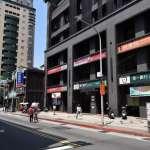 政院打房三支箭7月正式上路 竹市府宣布「紅單轉讓」將走入歷史