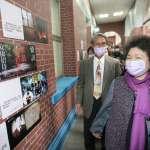 白色恐怖知名虐囚遺址曝光!陳菊:這一代走過黑暗的路,希望下一代不要重複走過…