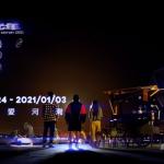 高雄跨百宣傳片靈光一現超吸睛 首創跨年雙舞台嗨翻港灣