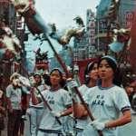 邱坤良專欄:踏過煙花,靈光乍現—1970 年代大學生花街演戲行動