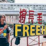 香港的冬天》長毛、朱凱迪等香港泛民8人被捕,被指涉七一大遊行