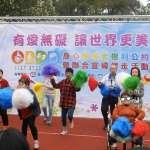 「跨躍障礙,浯愛無礙」聯合宣導活動預定在金湖綜合體育館盛大登場