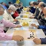 不老棋士一棋一會:海峰盃長青賽總年齡超過2萬歲!
