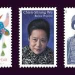 表彰亞裔!華裔女科學家吳健雄、二戰日裔美軍登上美國郵政署2021年新款郵票