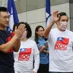 藍搶著搭上拜登線,馬英九與前民主黨官員視訊  朱立倫、江啟臣也跟進