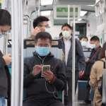 數字看中國》入榜抗疫資優生:台灣第三、中國第八