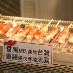 觀點投書:亂七八糟的豬肉認證其實只要兩種