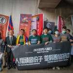 世界人權日前夕 洪申翰:人權要大步向前,第1須施壓中共政權