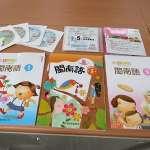 江仁台觀點:台灣閩南語、客家語與官語的源流