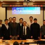 黎明技術學院主辦「2020客商商業論壇」提升學生務實學習力