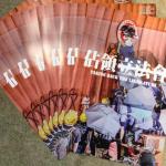 從《佔領立法會》與《理大圍城》談起:那些在香港難以公開播映的政治電影