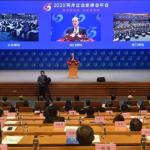 劉性仁觀點:兩岸企業家峰會的啟示—台應善用經貿緩解兩岸敵對關係