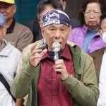黨外人士齊反「關中天」 他痛批民進黨淪法西斯主義:比蔣中正還恐怖
