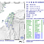 學者警示百年大震快來了 氣象局:地震不可預測,只能作為參考