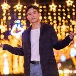新北耶誕城演唱會周末登場!歌手陳彥允亂踹共享機車,新北:取消演出資格