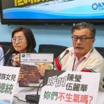 萊豬議題延燒》王浩宇問肉裡「有賽德克巴萊嗎」?綠委也覺得「母湯」