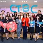 中國信託銀行培育理財顧問團隊領先業界  逾400人擁CFP®與RFA專業認證