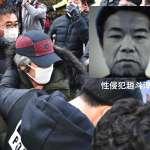 南韓「全民公敵」趙斗淳出獄了!氣憤民眾在監獄門口堵人,「最惡性侵犯」老家安山市陷入恐慌