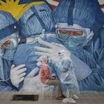 台灣人自律遵守防疫規定 馬來西亞國防部高級部長再次誇讚