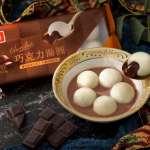 福灣巧克力陷性騷醜聞,為什麼桂冠是第一個切割的品牌?數據監測揭開其中秘密