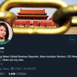 彭博新聞中籍員工涉「危害國安」被拘留 歐盟籲北京放人