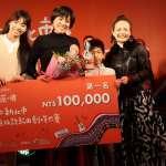 新北族語創作大賽 冠軍陳美芳奪冠獲10萬獎金